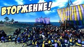 Эпик битва у берега! Полный РАЗГРОМ! (Total War, кампания Аксум) #48