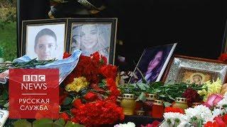 Как живет Керчь через девять дней после трагедии?