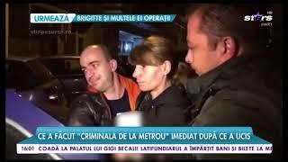 Informaţii exclusive, pe surse, de la anchetatori, despre crima care a îngrozit România!