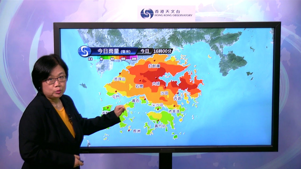 新聞發佈會(09月02日下午5時) - 高級科學主任李淑明