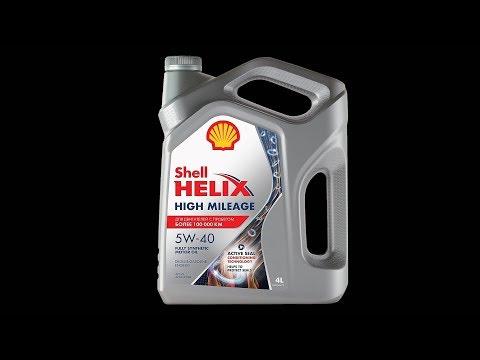 Масло для старых двигателей Shell Helix High Mileage 5W-40