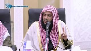 اثر التعلق بكتاب الله تعالى على حياة العبد لفضيلة الشيخ الدكتور  خالدبن سليمان المهنا