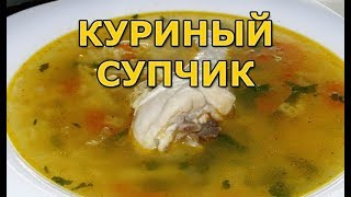 видео Супы и бульоны — как приготовить