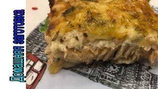 Семга с картошкой в сливочном соусе запечённая в духовке эпизод №190