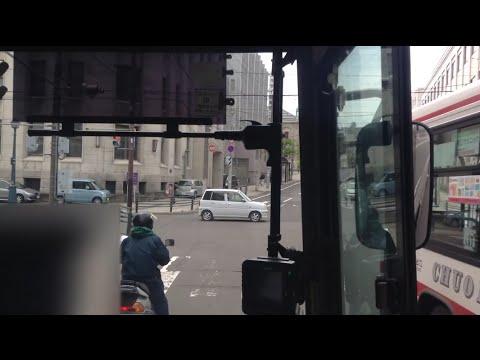 【前面展望】北海道中央バス おたる散策バス Aマリンコース(全区間) Chuo-bus Otaru Stroller's Bus A(Marine)