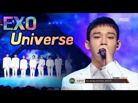 [Initial Released Stage] EXO - Universe,...
