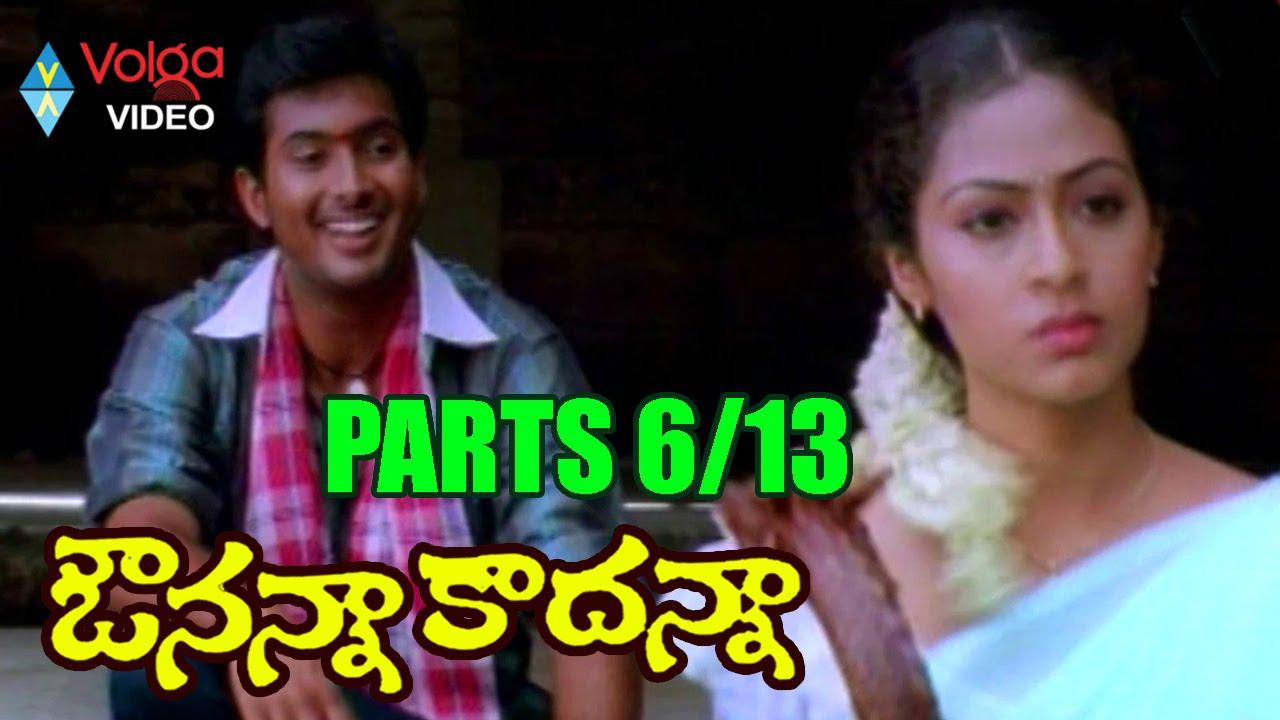 Avunanna Kadanna Movie Parts 6/13 - Uday Kiran, Sada ...
