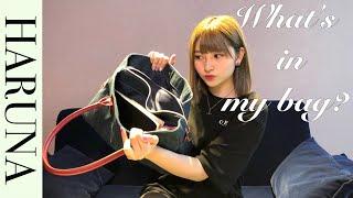 【カバンの中身】What's in my bag? 尾形春水 検索動画 6