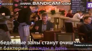 Московские рестораны усилят меры безопасности из-за коронавируса