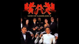 vuclip GOD OF GAMBLERS II (ALL FOR WINNER) SUBTITLE INDONESIA