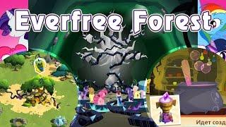 Вечнодикий лес в игре My Little Pony - часть 1(, 2014-12-12T04:52:54.000Z)