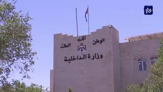 وزير الداخلية يتابع استعدادات الأجهزة المعنية لشهر رمضان المبارك - (29-4-2019)