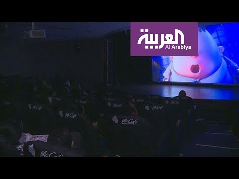 صباح العربية: السعودية تتحضر للسينما  - 09:21-2018 / 1 / 17