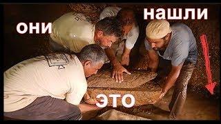 Самые потрясающие находки археологов