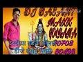 #दरदिया_करता_कलाई प्रमोद प्रेमी DJ Basant maxx