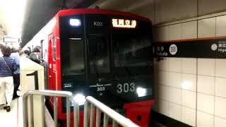 【福岡市営地下鉄】303系福岡空港行き6両編成博多駅発車
