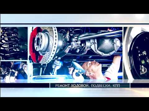 Рекламный ролик автосервиса Das102.ru