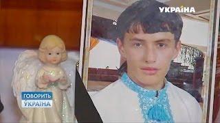 Загадочная смерть на рельсах (полный выпуск)   Говорить Україна