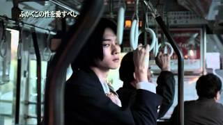 2012年5月12日(土)より公開! 《劇場情報》 5/12~6/8 K'sシネマ(東...