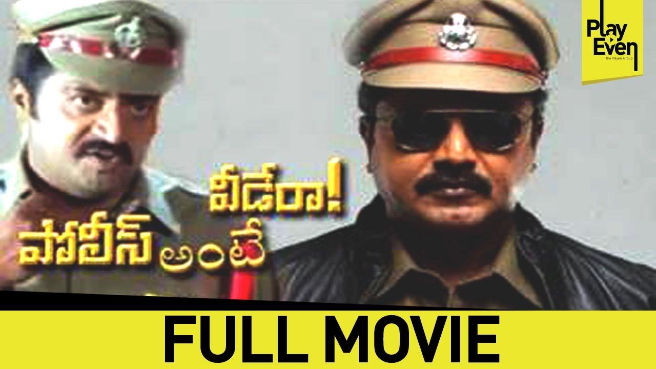 Download Police Ante Veedera (2007) Telugu Full Movie   Sarath Kumar, Abhirami, Prakash Raj