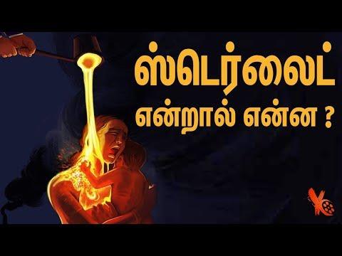 ஸ்டெர்லைட் என்றால் என்ன ? | What Is Sterlite ? | What Happening In Tuticorin | Tamil News