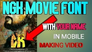 Search: movie+font - Auclip net | Hot Movie | Funny Video