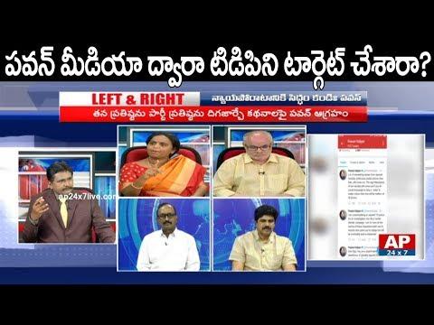 Why Pawan Kalyan Target TDP Through Telugu Media? | Left & Right | AP24x7