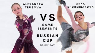 Alexandra TRUSOVA vs Anna SHCHERBAKOVA Russian Cup Stage 1 2 Кубок России