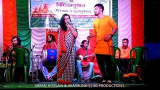 Pindare Polasher Bon    JHUMUR & IMRAN HOSSAIN  in India
