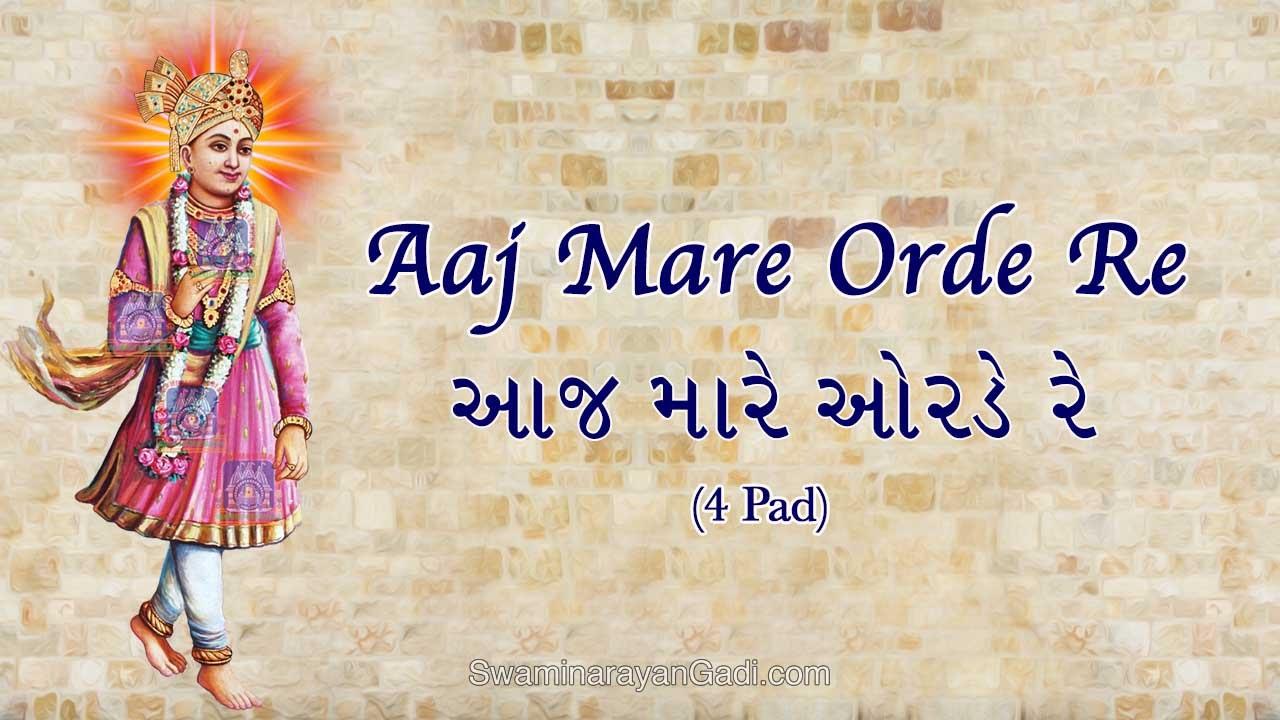 Swaminarayan kirtan baps lyrics