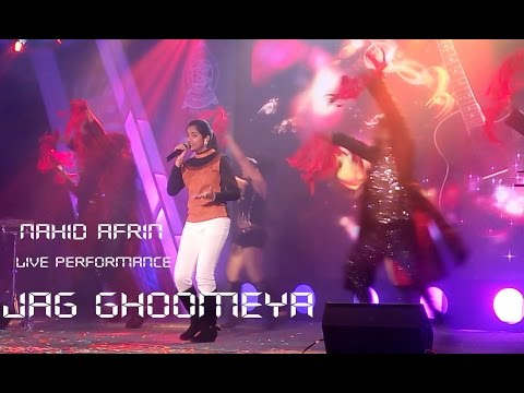 Jag Ghoomeya By NAHID AFRIN | Hd music video