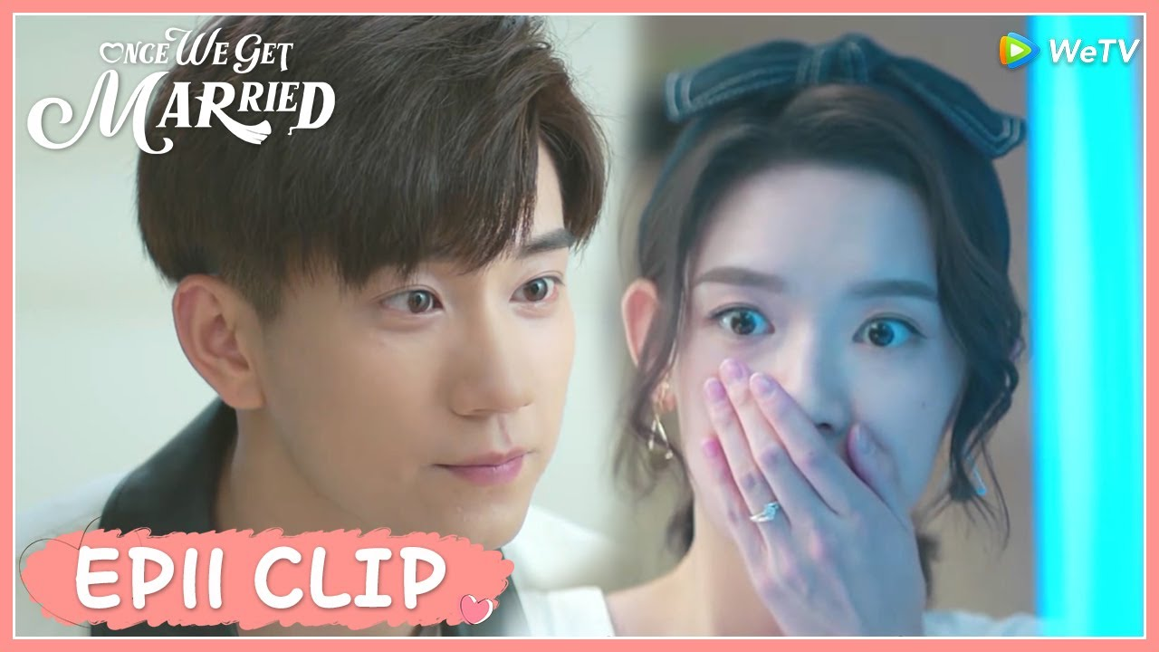 Download 【Once We Get Married】EP11 Clip | What did Sichen do to make her so surprised? | 只是结婚的关系 | ENG SUB