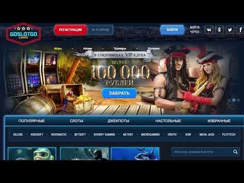 Скрипт казино адмирал скачать игры для телефона игровые автоматы
