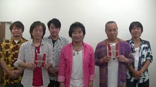 STARDUST REVUE 楽園音楽祭2017還暦スペシャルin大阪城音楽堂 2018.10.24発売!