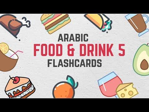 Egyptian Arabic Lessons