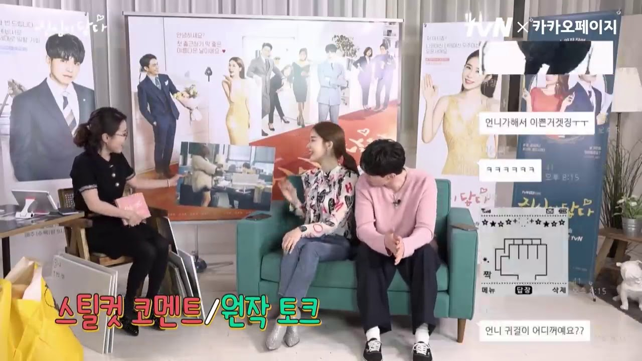 Download [ENGSUB] Touch Your Heart Drama Chat Part 7