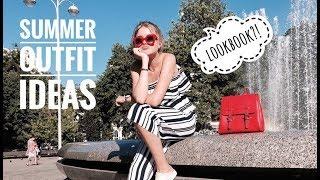 Summer LookBook || Что носить летом 2017?