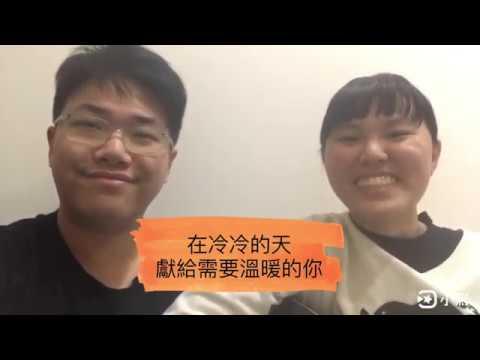 TCS music - 【願溫柔的你被世界溫柔以待】cover - YouTube