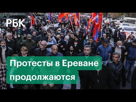 Новые акции протеста в Армении. Что происходит в Ереване?