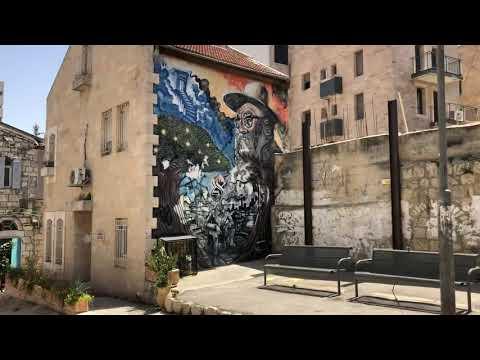 Quaint Jerusalem Neighborhood Across Shuk Machne Yehuda In Jerusalem Israel