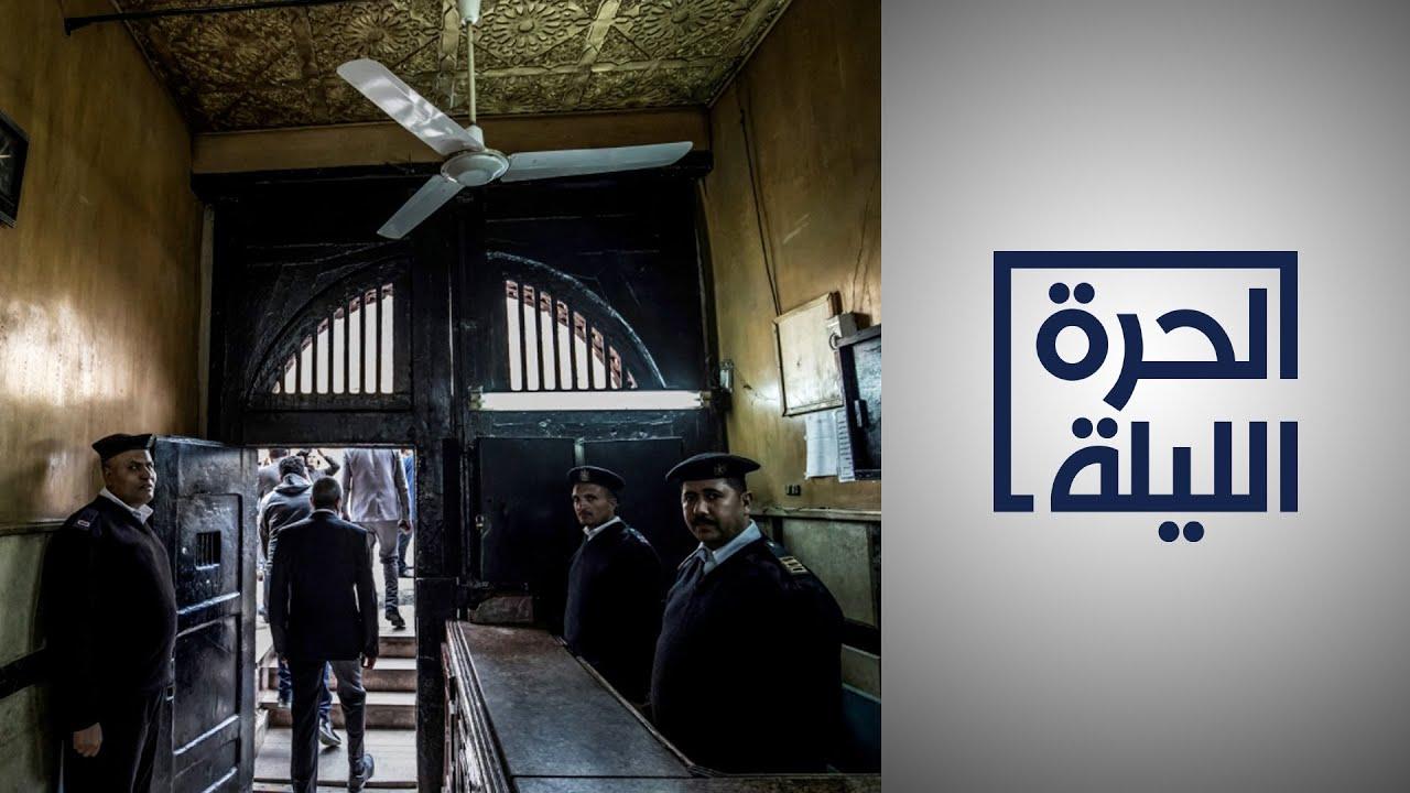الولايات المتحدة تعلن ربط مساعدات لمصر بخطوات عملية في مجال حقوق الإنسان  - نشر قبل 24 ساعة