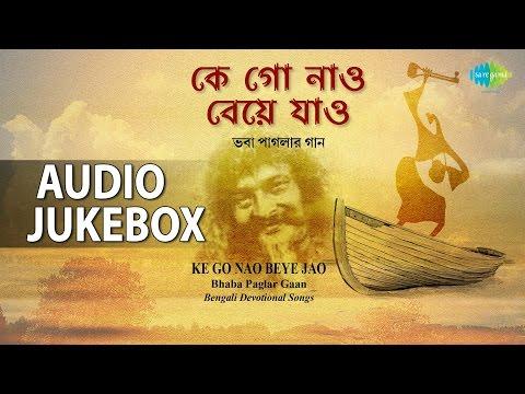 Best of Bhaba Pagla | Bengali Folk Devotional Songs | Audio Jukebox