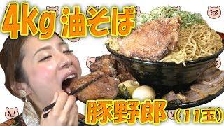"""ミス大食い""""桝渕祥与が、いばらきの味覚を食べ尽くす! 茨城県内の大盛..."""