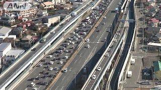高速道路は午後に渋滞ピーク 東名で最大30キロ予測(18/01/03)