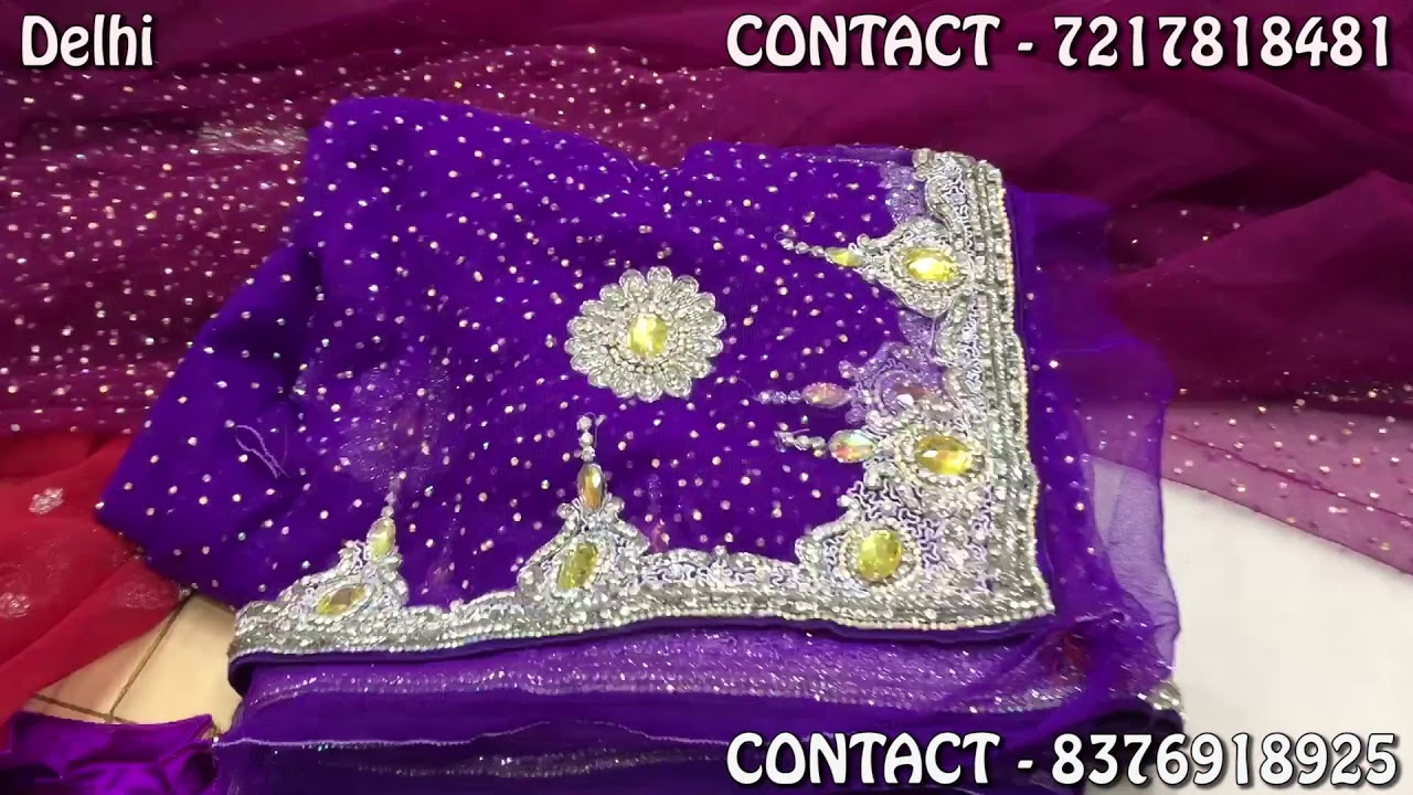 70b4766902 latest designer stone work Net saree for wedding and bridal function in  wholesale at cheap price