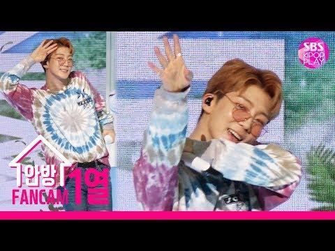 [안방1열 직캠4K] 위너 이승훈 공식 직캠 '아예(AH YEAH)' (WINNER  SEUNGHOON Official Fancam)
