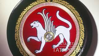 Герб Татарстана, вышивка, дуб. Сделано Флаг.ру.