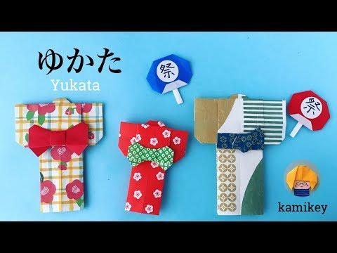【かんたん折り紙】ゆかた(着物) Origami Yuk