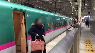 東北新幹線E5系 八戸駅発車