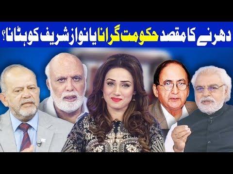 Think Tank With Syeda Ayesha Naaz - 30 December 2017 - Dunya News